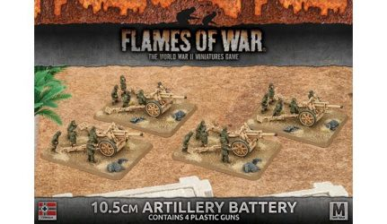 MAXIREVES_10.5_ARTILLERY_BATTERY