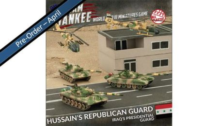 hussain's guard